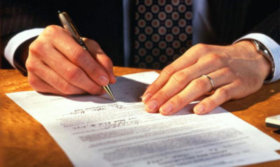 Акт (протокол) заземления