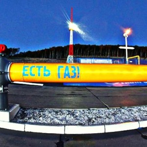 Получение мощности в МОСОБЛГАЗе свыше 350 кВт